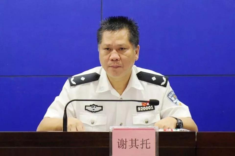 市交警支队原支队长谢其托被控受贿近七百万,辩称没那么多,不认识张加爱