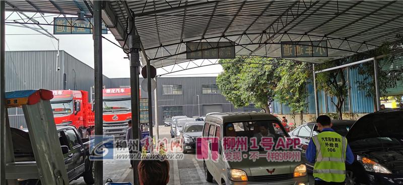 柳州司機注意!機動車排放檢驗新增3項檢測項目