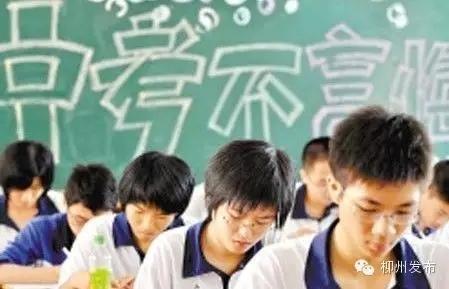 关注!柳州2019年中考报名30日启动,这些信息务必了解一下