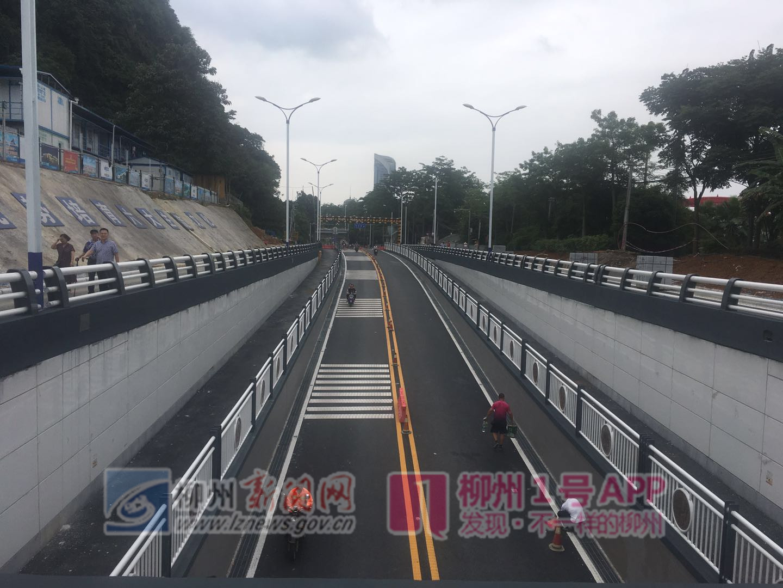 水南路下穿通道30日通车!目前已提前开放供非机动车行驶