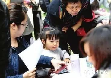 柳州幼儿园报名时间定了!市区只有这401所民办幼儿园有资质