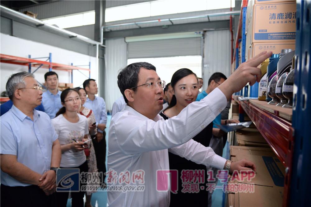 """市长吴炜送服务到企业""""家门口"""",提高服务精准度助力企业做大做强"""