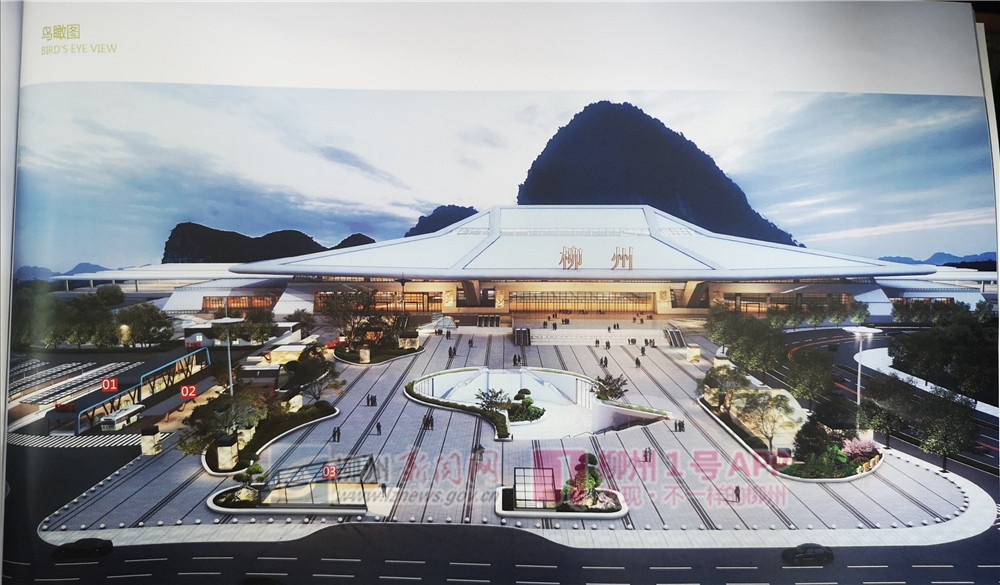 提取山體形象、異形綠島花壇……柳州火車站站前廣場長這樣