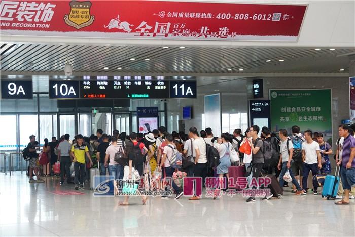 暑運今日啟動!9天后,南寧首開進港動車,柳州增開8趟動車…