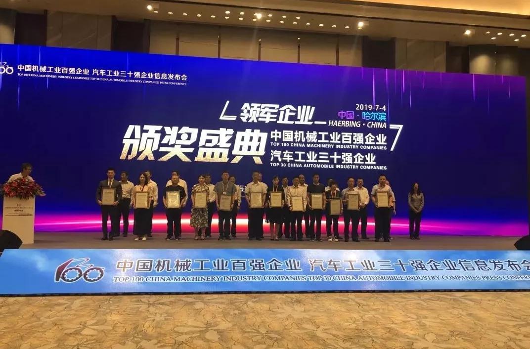 """骄傲!柳州又被国家点名了,这两家企业登上""""国字号""""榜单!"""