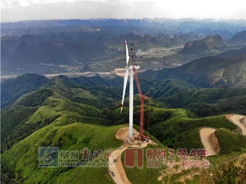 """我市首个风力发电项目落户融安,大风车""""转一转""""赚来好生活!"""