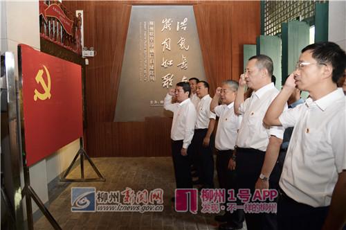 """""""我们现在所拥有的是烈士用鲜血换来的!""""市长吴炜:千万别忘记!"""