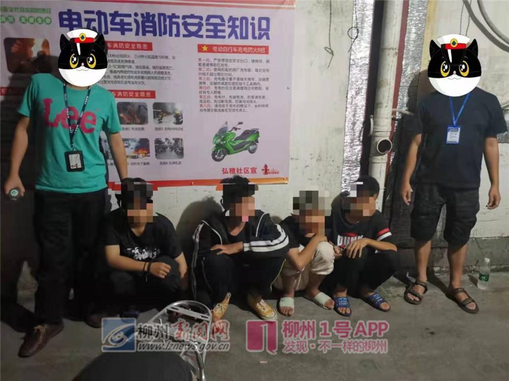 """民警輾轉追蹤一夜,終在廣雅路抓獲4名偷電車的""""豆子鬼"""""""