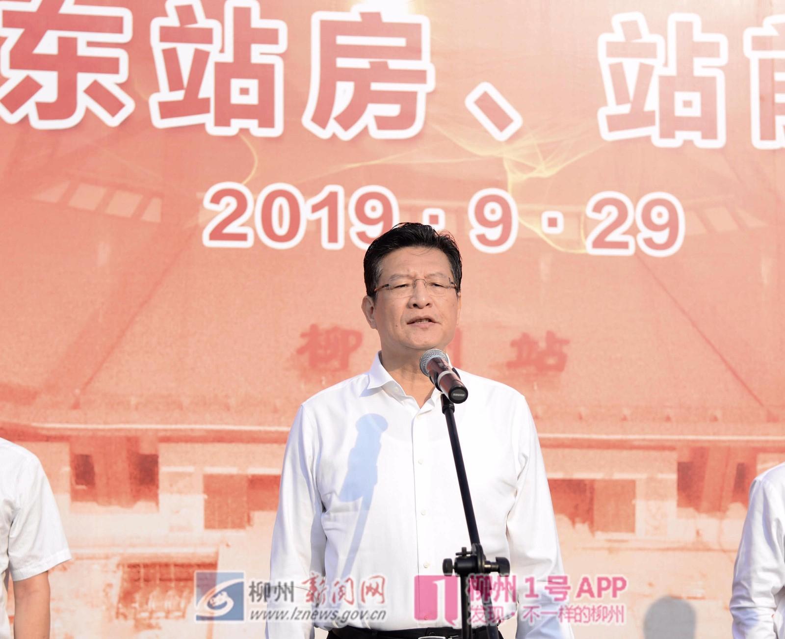 市委书记郑俊康宣布集中开竣工.jpg