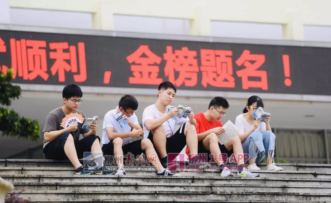 """""""3+小綜合""""!廣西2020年普通高考方案公布!報名時間和注意事項看這里"""