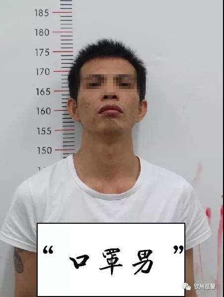 """广西钦州""""口罩男""""疯狂作案,警方蹲点伏击将其抓获"""